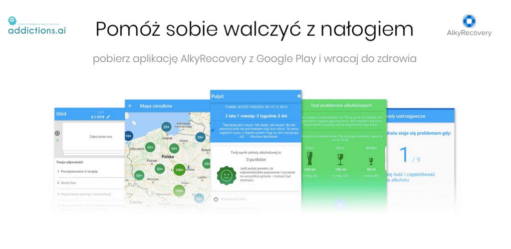AlkyRecovery