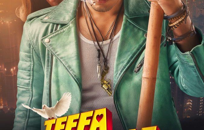 _Plakat – Teefa in Trouble (mat. pras. Studio AGART)