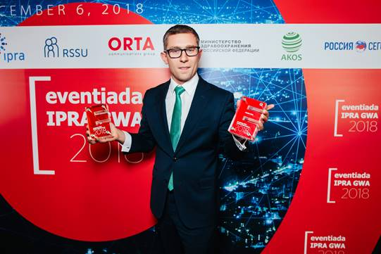 Paweł Bylicki z nagrodą Grand Prix