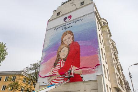 brief.pl - Kampania Sanofi przełamuje tabu